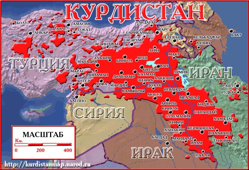 США пытаются реанимировать идею Курдистана (окончание)